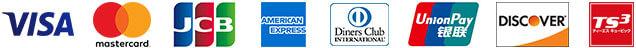 VISA/mastercard/JCB/AMERICAN EXPRESS/Diners Club/DISCVER など